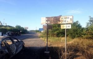 В интернете появилась полная версия видео с событий в Мукачево