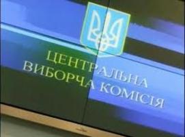 «Батькивщина» лидирует по количеству зарегистрированных кандидатов в нардепы  - ЦИК