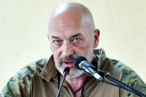 Новый глава Луганской ОВГА хочет создать бюро по борьбе с коррупцией и по развитию области