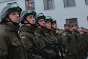 Национальная гвардия Украины переходит на контрактную службу