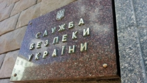 СБУ официально предупредила двух священников-сепаратистов