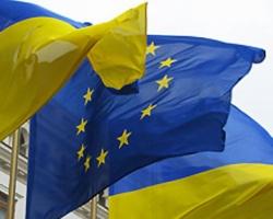 Украина получит от ЕС