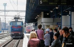 В Украине с нового года подорожают железнодорожные билеты