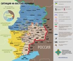 За минувшие сутки погибли 3 украинских военных, 8 - получили ранения. Карта АТО на 11 декабря