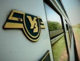 Железнодорожное сообщение между Одессой и Луганском приостановлено