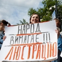 Одесские активисты требуют начать люстрацию судей
