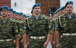 Россия планирует открытый ввод в Украину «миротворческих бригад»