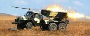 Террористы обстреливают мирных граждан в Луганске из РСЗО БМ-21