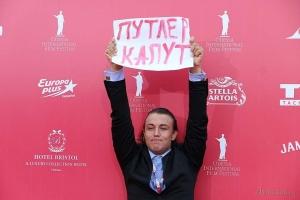Кинофестиваль в Одессе начался с кричалок о Путине