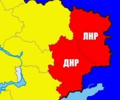 Сепаратисты обвиняют украинские власти в нарушении перемирия и невыплате пенсий