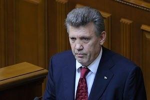 Одесские общественники хотят создать комиссию для проверки деятельности Кивалова и Одесской юридической академии