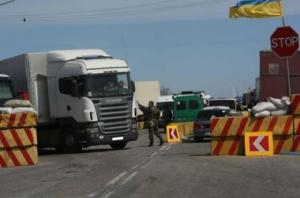 На границе Крыма и Херсонщины образовалась 10-километровая очередь
