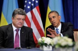На Донбассе может начаться имплементация мирного плана
