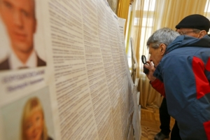 В Москве проголосовало более 500 граждан Украины, избирательный участок закрыт