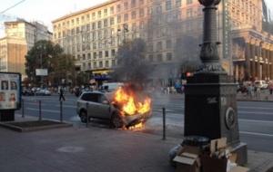 В Киеве посольство США осталось без машины