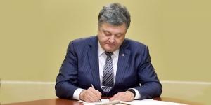 Президент объявил конкурс на должность главы Николаевской облгосадминистрации