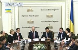 Представители пяти партий публично подписали коалиционное соглашение