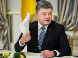 Порошенко призвал отменить выборы в ДНР и ЛНР