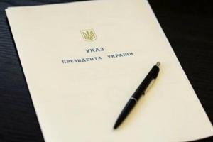 Президент Порошенко утвердил новое военно-административное деление Украины