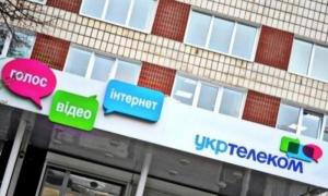 Фирташ и Левочкин участвовали в приватизации «Укртелекома» – Лещенко
