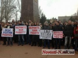 «Мы хотим работать!» – николаевские ІТ-шники пикетируют горисполком