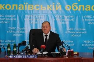 Начальник областной милиции призвал николаевцев не ввязываться в конфликт в 132 округе