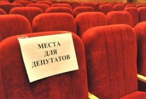 На заседании Верховной Рады одесских нардепов лишили должностей