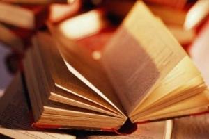 В России израильтянина приняли за члена ИГИЛ из-за книги на иврите