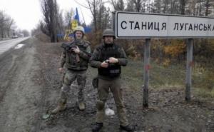 Жители Станицы Луганской готовят протесты против отвода украинских войск