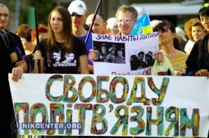 Херсонцы маршировали и митинговали в защиту политзаключенных