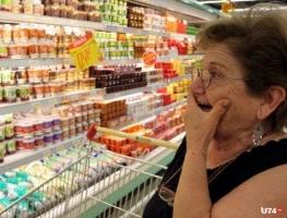В Украине снова подорожали продукты, товары и услуги