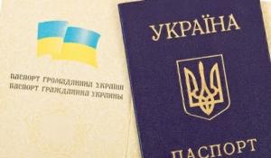 Ляшко: украинское гражданство уже предоставлено нескольким иностранным кандидатам на должности в украинском правительстве