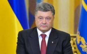 Президент остановил действие режима прекращения огня на Донбассе