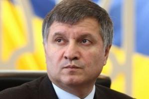 Министр внутренних дел Аваков подал в отставку