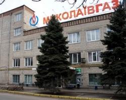 ПАО «Николаевгаз» необоснованно требовало от абонентов оплатить экспертизу газового счетчика