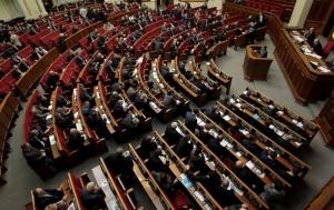 Верховная Рада приняла закон об амнистии участников АТО