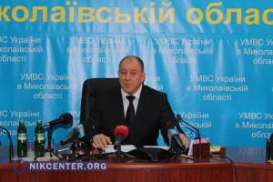 В Николаевской области убили сына местного предпринимателя за 4 кг меди