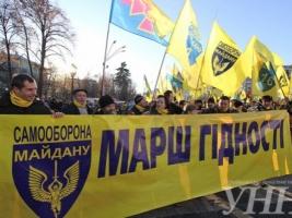 В Киеве за порядком во время Марша Достоинства будут следить 4 тыс. милиционеров