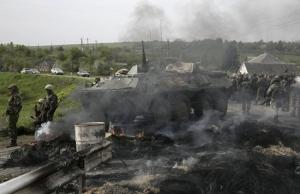 Боевики обстреляли позиции сил АТО 39 раз, ранены 5 мирных жителей