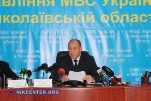 В Николаевской области из-за аварии с гибелью людей увольнение грозит 12-ти сотрудникам милиции