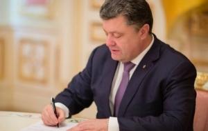 Порошенко подписал закон о неотвратимости наказания лиц, скрывающихся в зоне АТО