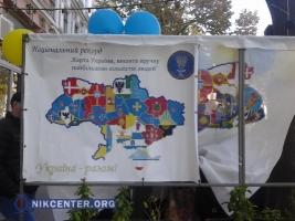 Одесситы вышивали уникальную карту