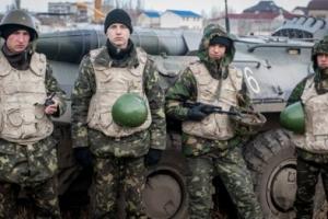 В Одесской области бывший военный госпиталь займут ППС,