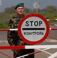 Любить по-русски: российские пограничники под надуманными предлогами массово ссаживают украинцев, стремящихся в Россию
