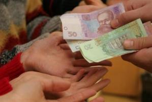 Поступили деньги на выплату государственной помощи херсонцам