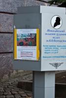 В Николаеве открылась юбилейная выставка художницы Инны Мяло