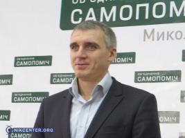 Александр Сенкевич зарегистрировался Николаевским городским головой