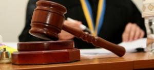 Стало известно, кто будет судить херсонцев в новом городском суде: СПИСОК