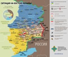 Актуальна карта активных боевых действий в зоне АТО по состоянию на 18 августа