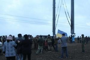 Участникам блокады Крыма заблокировали мобильную связь